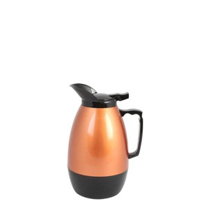 Black and Gold Coffee Server 0.6 Liter