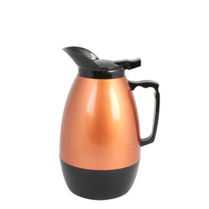 Black and Gold Coffee Server 1.9 Liter