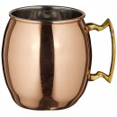 Winco CMM-20 Copper Moscow Mule  20 oz. Mug