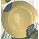"9"" Round Japanese Plate, Wide Rim"
