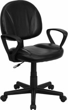 Black Leather Ergonomic Task Chair with Arms
