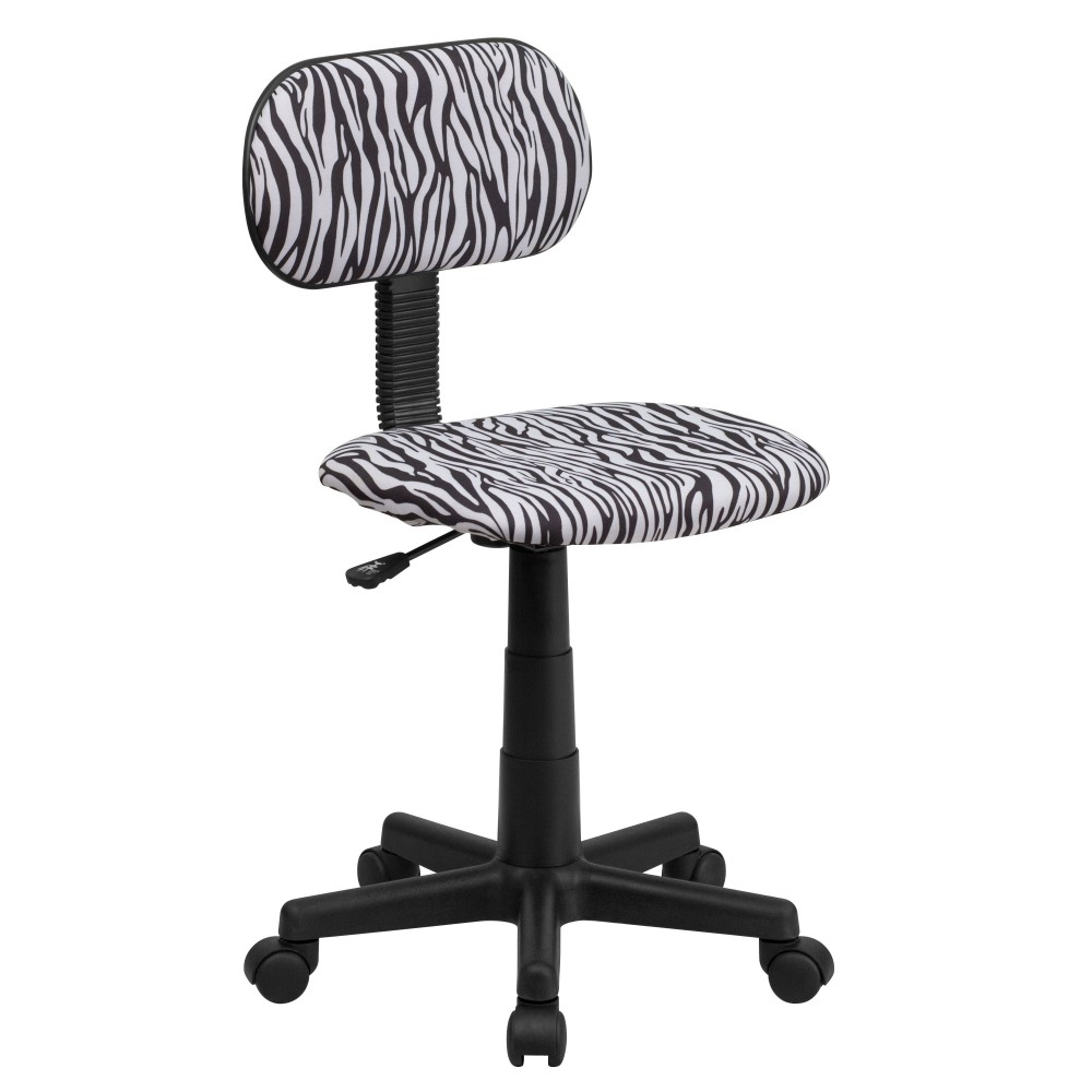 Black and White Zebra Print Computer Chair