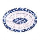 "Thunder Group 2109DL Blue Dragon Oval Melamine Deep Platter, 9"" x 6-3/4"""