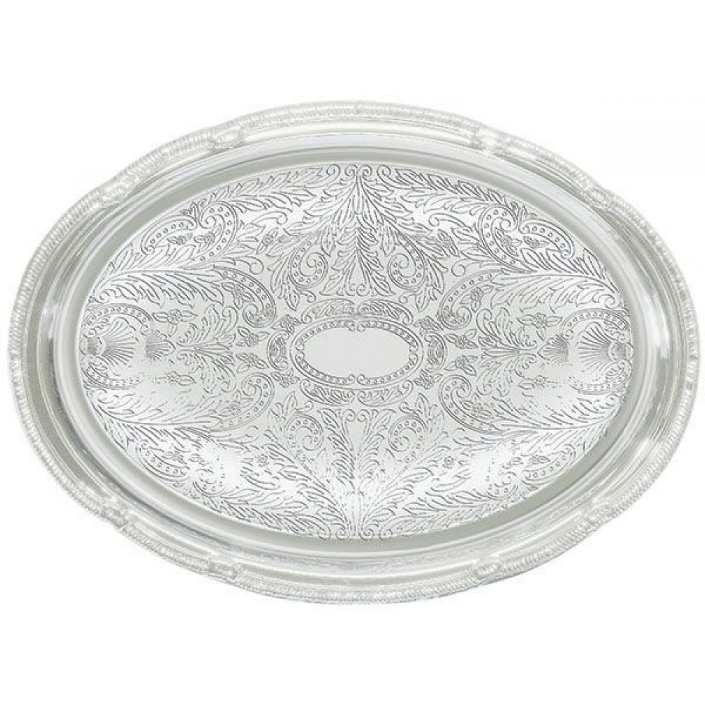 Chrome Plated Oval Serving Tray With Engraved Edge - 14-3/4 X 10-1/2