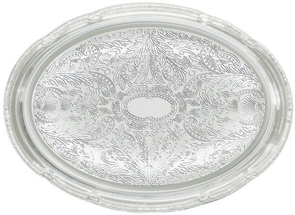 Chrome Plated Oval Serving Tray With Engraved Edge - 18-3/4 X 13