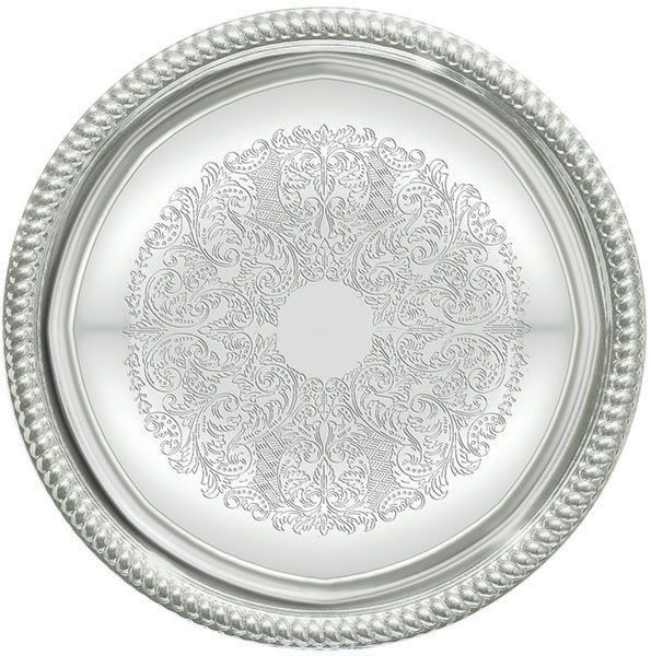 Chrome Plated Round Serving Tray With Engraved Edge - 14 Dia.