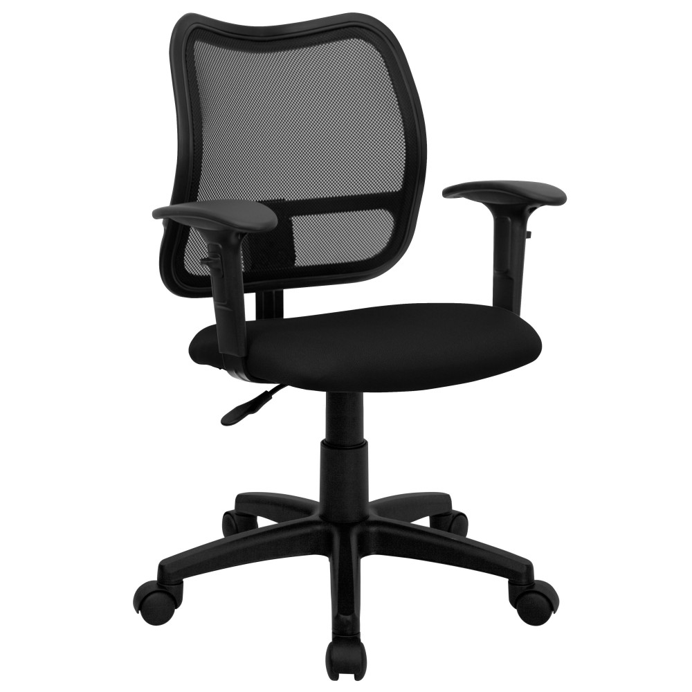 Contemporary Mesh Task Chair - Black Fabric Seat, Arms