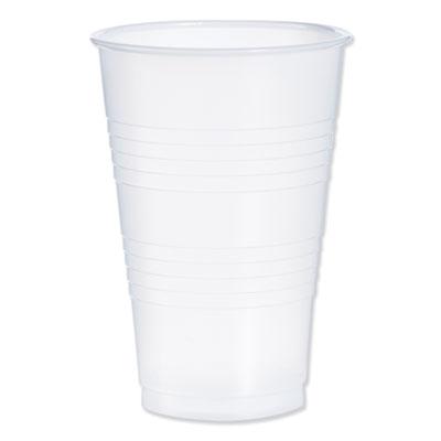 Dart Conex Galaxy Translucent Plastic Cold Cups, 20 oz., 1000/Carton