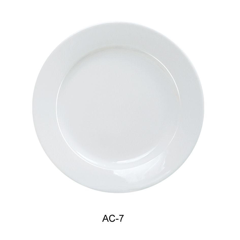 Dessert Plate - Bright White, Wide Rim China (7.5