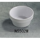 Thunder Group NS502W Nustone White Melamine Fluted Ramekin 2.5 oz., 2-3/4""