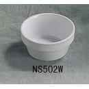 Thunder Group NS502W Nustone White Melamine Fluted Ramekin 2-1/2 oz.