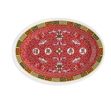 GET Longevity Melamine Oval Platter - 16-1/4