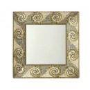 GET Siciliano Melamine Mosaic Square Plate - 12