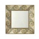 GET Siciliano Melamine Mosaic Square Plate - 16