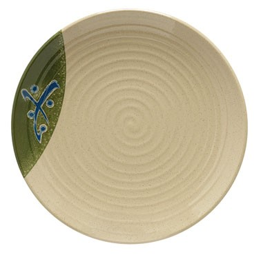 GET Traditional Japanese Plate - 10-1/2