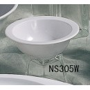 Thunder Group NS305W Nustone White Melamine Grapefruit Bowl 10 oz., 5-1/2""