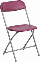 Flash Furniture BH-D0001-BG-GG HERCULES Series 440 Lb. Capacity Premium Burgundy Plastic Folding Chair