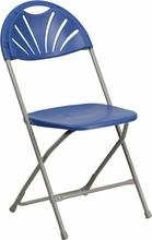 HERCULES Series 440 lb. Capacity Blue Plastic Fan Back Folding Chair