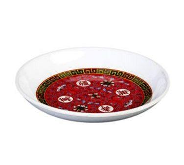 Longevity Melamine Sauce Dish - 3-1/2