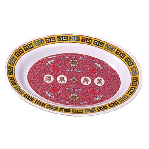 Longevity Oval Melamine Deep Platter - 14-1/8