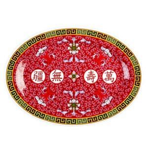 Longevity Oval Melamine Platter - 8