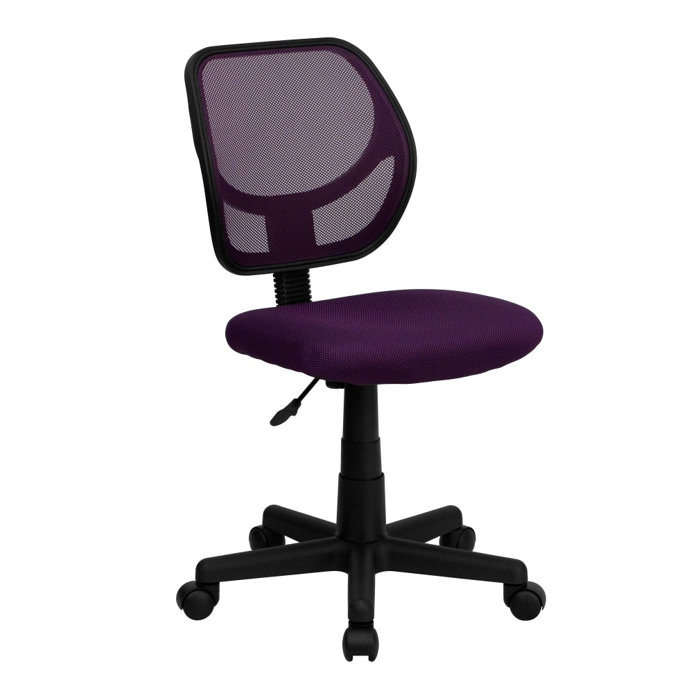 Purple Mesh Computer Chair