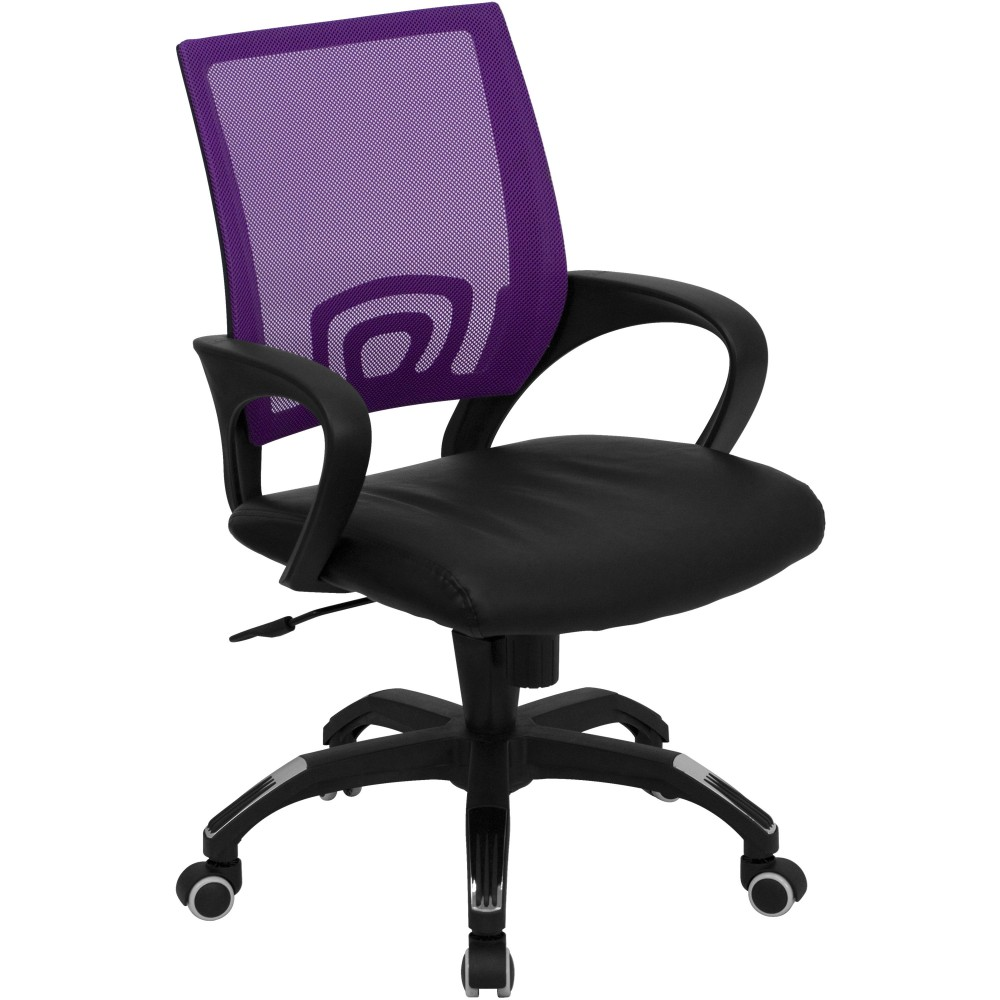 Purple Mesh Office Chair with Black Leather Seat