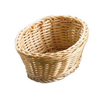 Ridal Hand-Woven Natural Oval Basket - 9-1/4