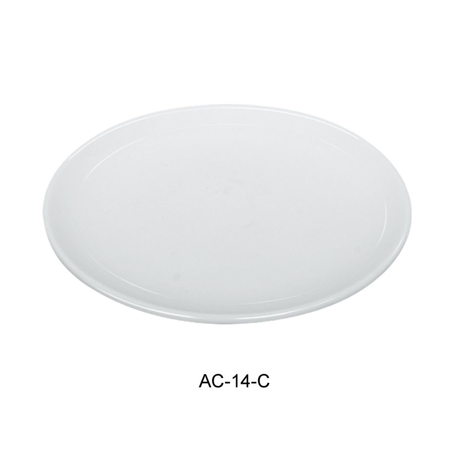 Small Serving Plate - Bright White Coupe, Rimless China (14