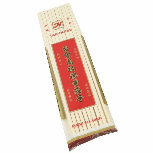 Thunder Group PLCS002 White Plastic Chopsticks - 1000 Pairs/Box